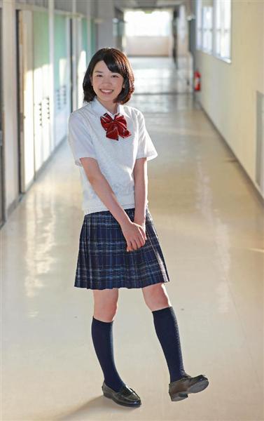 永野芽郁 出身高校 クラーク 堀越 偏差値
