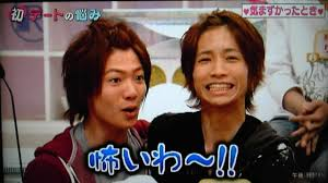 田中樹 彼女 大場美奈 さとれな 匂わせ すごい